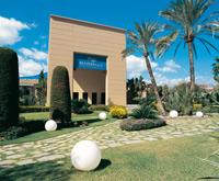 Palacio de Congresos y Ferias in Marbella