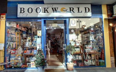 marbella bookworld puerto banus