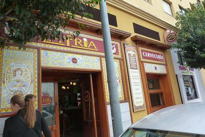 The approach to La Fria