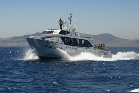 FIRMM boat