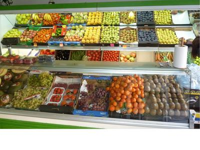 The fruit display