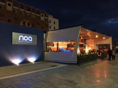 Noa Gastropub Marbella exterior