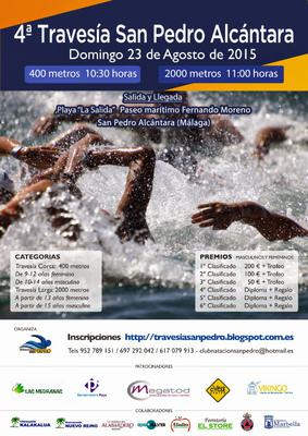 Open Water Swim Race Marbella