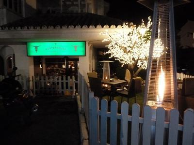 Porterhouse Grill - Restaurants in Marbella