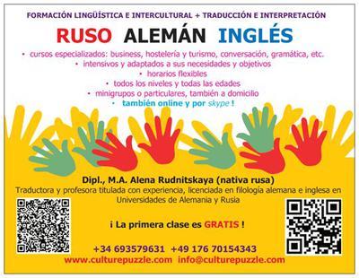Russian, German, English, Spanish Teacher