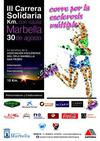Marbella 10K Race 30 Aug 2015