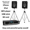 Powerful Quality Sound