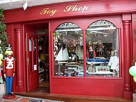 Toy shop in Marbella