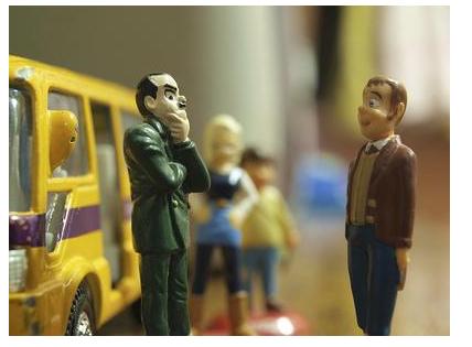 Автобусное сообщение с Торговым Центром La Canada