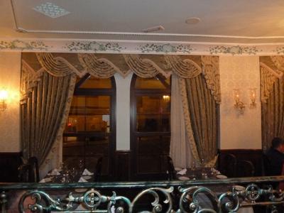 the elaborate decor