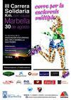 Marbella 10K Race 30 Aug 2015